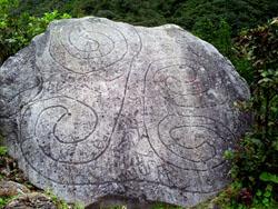 Figura 1: Petroglifos en Colombia